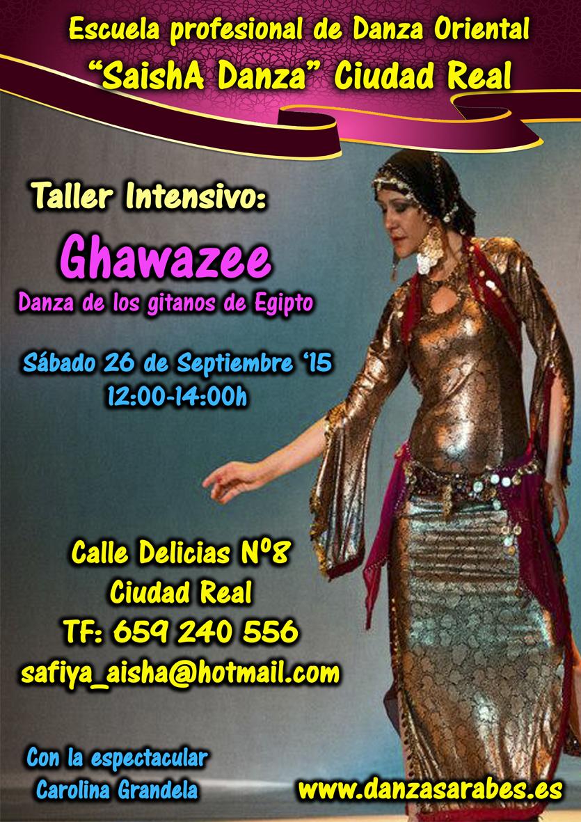 Ghawazee pequeño